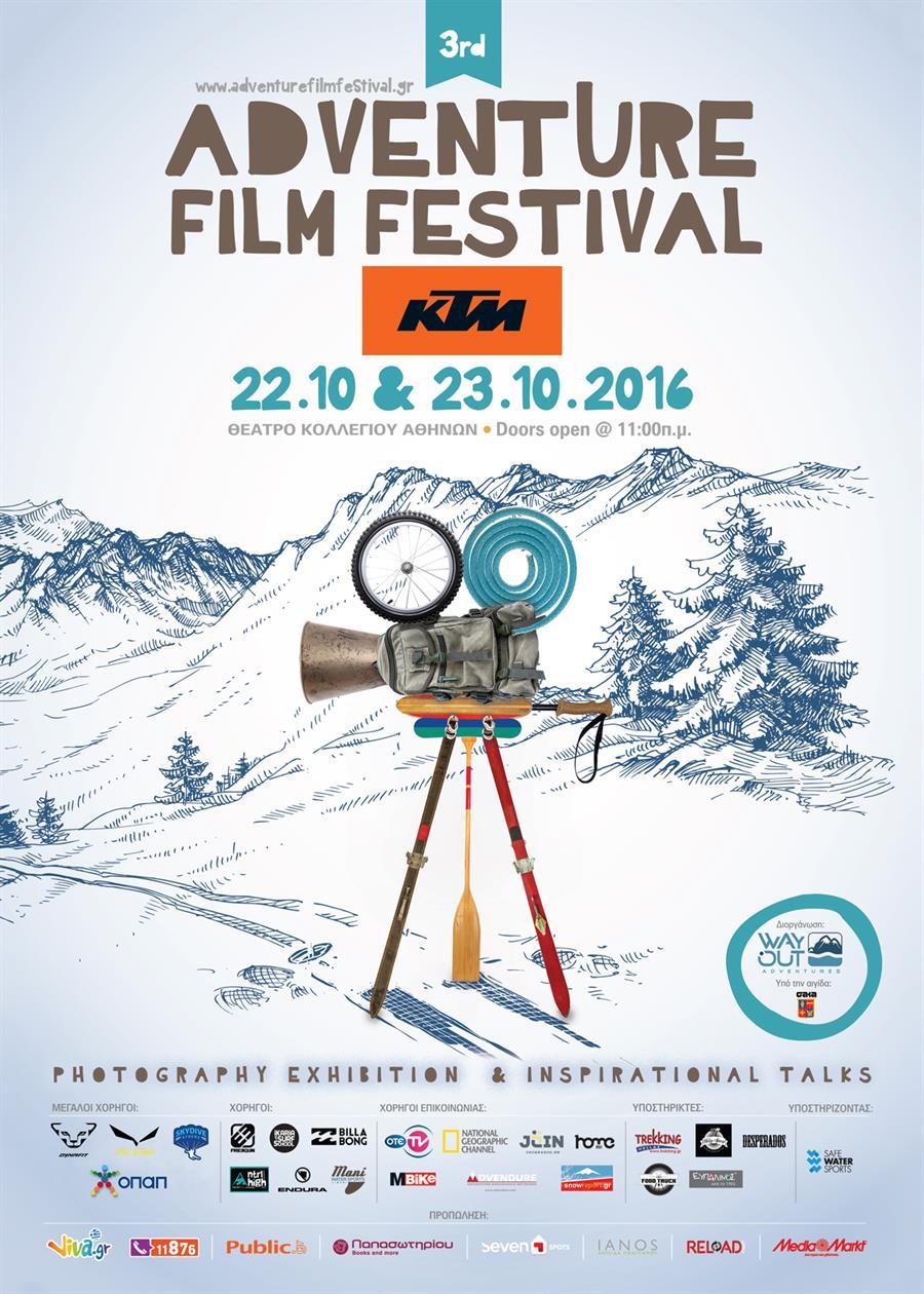 adventure_film_festival_ktm_on2wheels_1